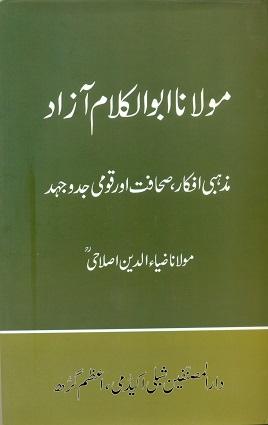 Maulana Abulkalam Azad